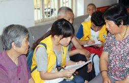 福建招募300名高校毕业生服务社区 每月补贴3159元