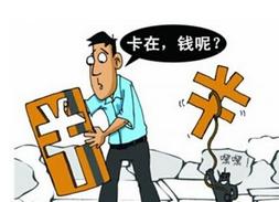 漳州:办中信银行信用卡遭盗刷 挂失后竟再次被盗刷