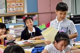厦门设立台湾中小学生奖学金 最高每学年4000元