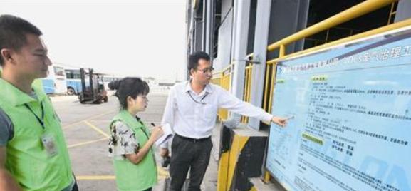 厦门筛查7万余家排污单位 普查工作预计12月底完成
