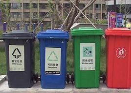 福建加快推进生活垃圾分类 福厦漳泉等将强制分类