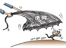 漳州夫妻俩以民间互助会名义 非法吸储261万被批捕