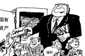 厦门市第二看守所原政委曾春晖被捕 涉嫌私分国有资产