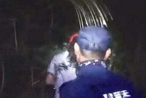厦门:两女大学生被困山中 摸索到悬崖边走投无路