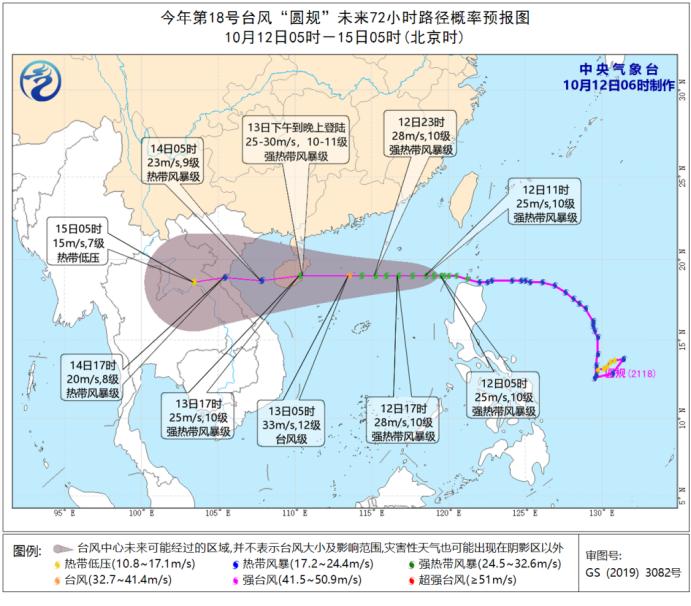"""臺風""""圓規""""將影響東南沿海 北方局地有一次弱降水過程"""