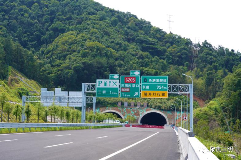 莆炎高速广平至莘口段路基已基本成型