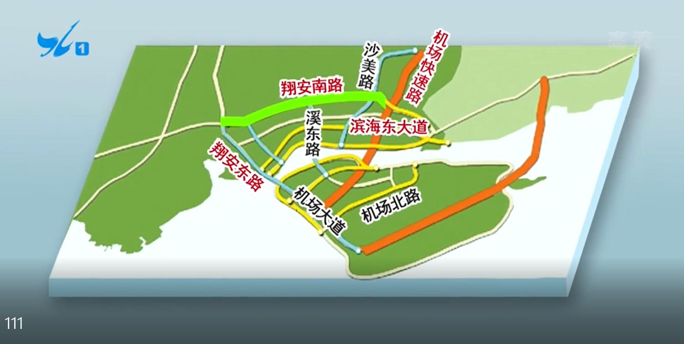 岛外大发展 争当主战场(一):翔安构筑新空港:打造高质量发