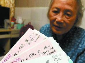 厦门78岁老太寻子十年不放弃 充话费成最后一次联系