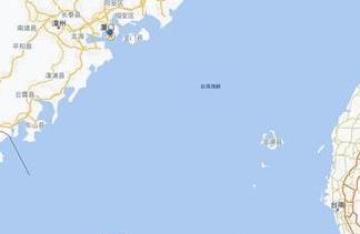 漳州东山一渔船遇强风巨浪沉没 2人获救11人失联