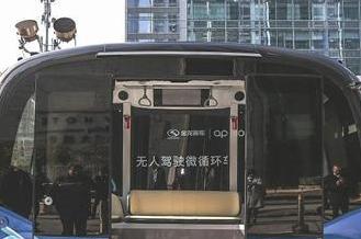 厦门交通开始布局5G时代 无人驾驶巴士将跑上BRT