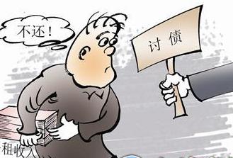 """厦门一""""老赖""""屡屡拒执 每月收房租欠债却不还"""