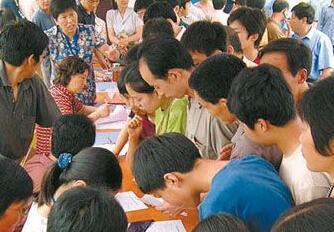 福建今年高招政策解读 省内医学类专业在本一批招生