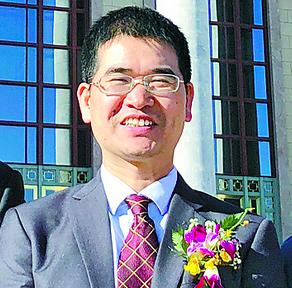 """首届""""科学探索奖""""揭晓 厦大教授郑南峰上榜"""