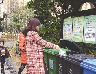 厦门市人大代表:垃圾分类做得好 给予信用积分激励