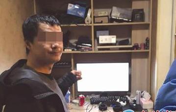 男子银行账户里7万元不翼而飞 竟是电脑被植入木马