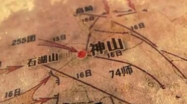 湖里区神山社区见证厦门70年的变迁之路