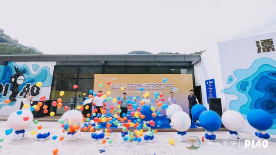 云湖溪谷2021赤壁漂流狂欢节开启