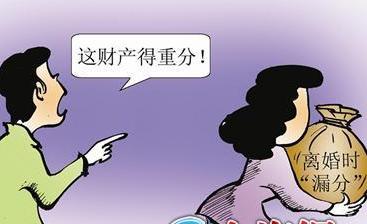 厦门:女子离婚多年再告前夫 要求分得卖房款