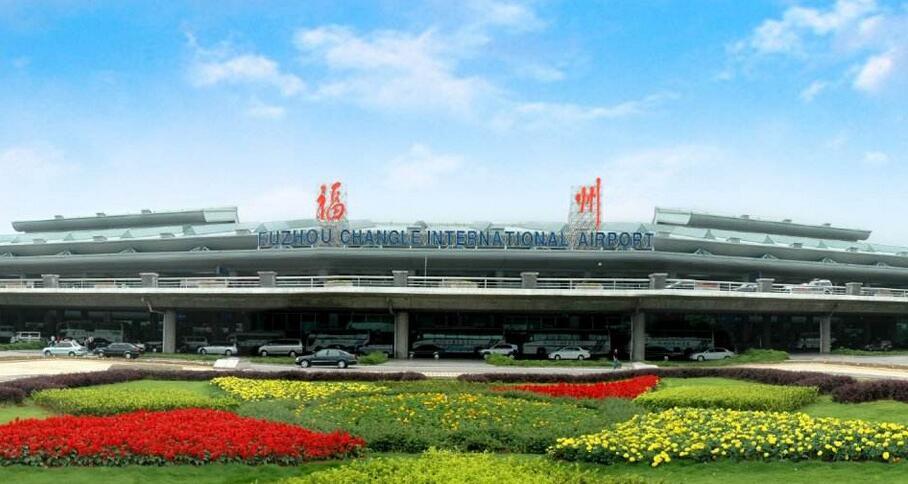 去年福州机场旅客吞吐量1439.35万人次 同比增15.43%