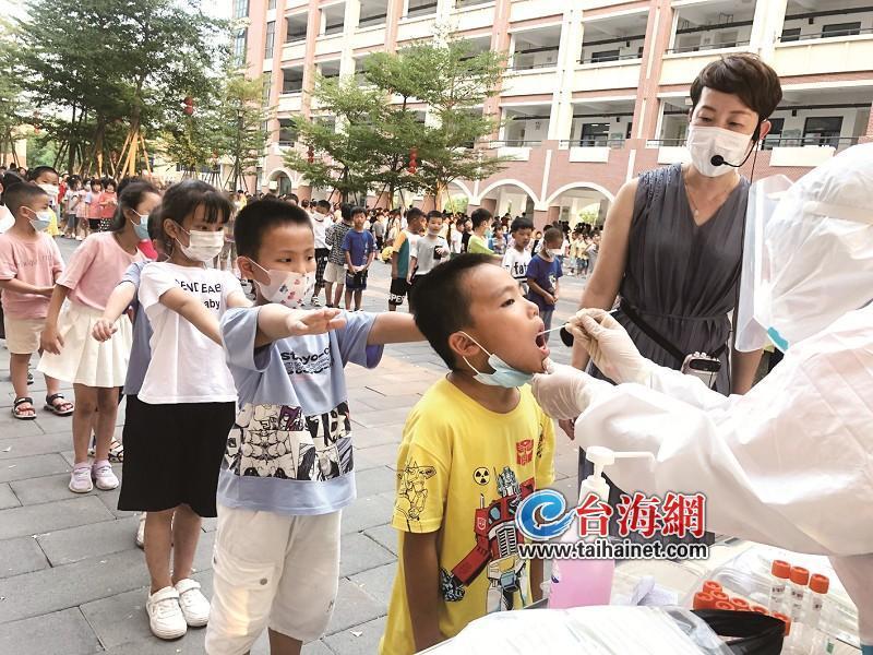 漳州小学、幼儿园暂缓入校,小学启动线上教学