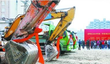 1月厦门357个市重点项目完成投资79.91亿元