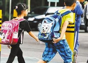 芗城市区随迁子女读公办初中:2019年小升初积分入学