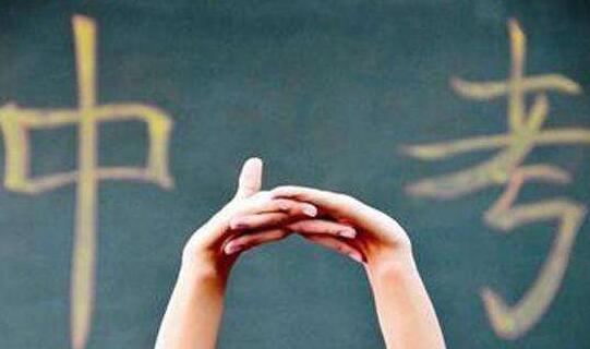中考22日开考首次禁带电子手环 厦门3万多学生赴考