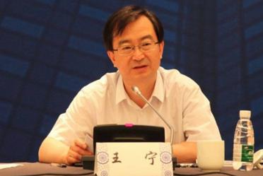快讯!王宁任福建省委副书记、福州市委书记