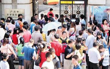 晋江初招意见出炉 一中、养正各派位招收410名新生