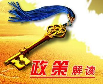南开北航华科大招生组解读今年在福建招生新政