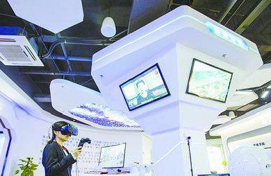 厦门积极拥抱人工智能新技术潮流 赋能实体经济