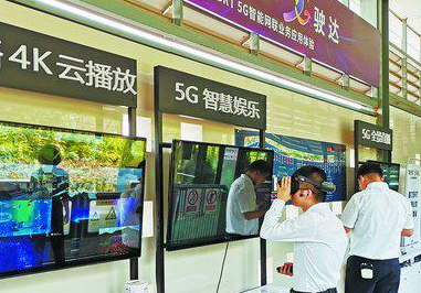 智能辅助驾驶 厦门率先实现BRT公交站5G网络覆盖