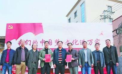 翔安区内厝镇牵手市文化馆深化党建活动推进乡村振兴