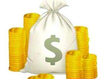 厦门电商企业可申报扶持资金 最高可领200万元