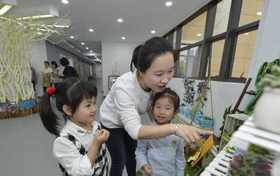 福州大力增加普惠性学前教育资源 提升办学质量