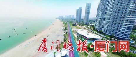 厦门滨海旅游浪漫线一期建设提速 有望国庆后开放