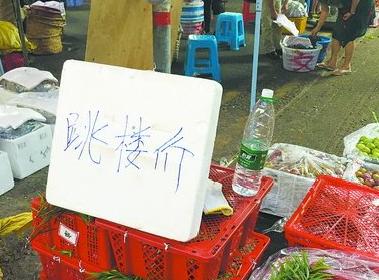 厦门市场硕果累累价格亲民 荔枝桃子葡萄青芒都降价