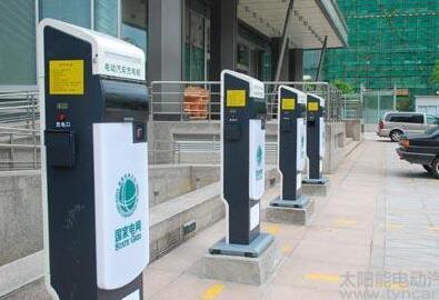 福州晋安区今年将建3000个电动汽车充电停车位