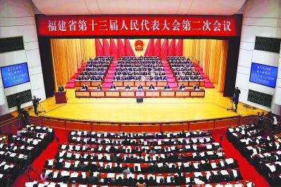 2019年福建省政府工作主要任务分工方案印发
