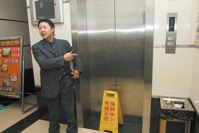 泉州两男子抱一起撞开电梯门 双双跌入电梯井