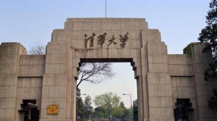 今年漳州市清华北大上线人数有望达20名