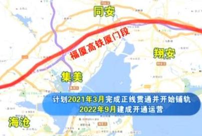福厦高铁重大进展:厦门段桥隧展开全面施工