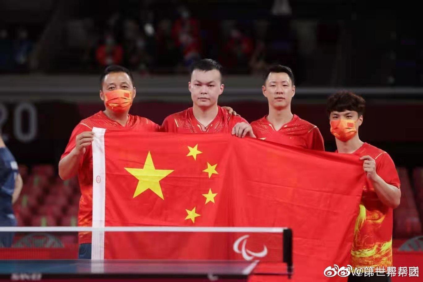 闽将陈超获残奥会男乒团体冠军