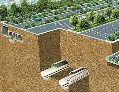 福州出台城市地下空间开发利用管理办法 不得建住宅