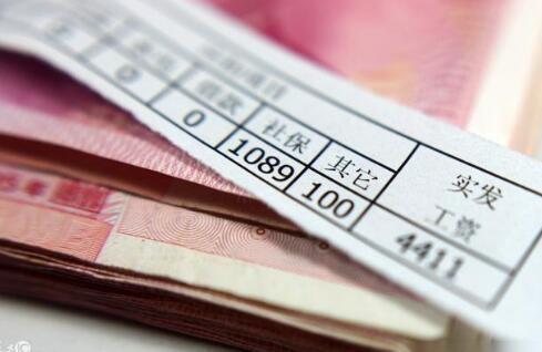 厦门城镇职工平均月薪6288元 下月起社保缴交费下降