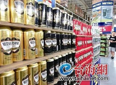 """厦门成国内最大""""酒城""""之一 啤酒进口量高居首位"""
