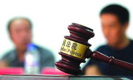 原钱柜娱乐市工商行政管理局副局长涉嫌受贿罪被提起公诉