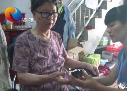 幸福感大幅攀升!漳浦养老服务事业迅猛发展