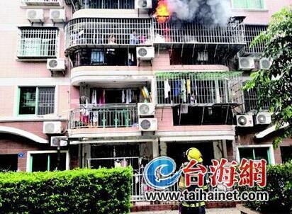 厦门一居民房着火 疑因女子头发吹一半忙着接电话