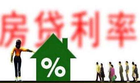 福州首套房贷款利率再下调 整体或降至基准利率水平